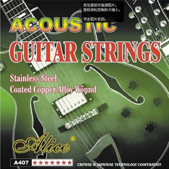 все цены на  Аксессуары для гитары Alice 10 A407  онлайн