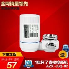 sand filter promotion