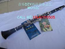 popular double clarinet