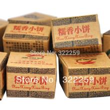 [DIDA TEA] Nuo Xiang Xiao Bing * 20 pcs Ripe Puerh Tea,Puer Mini Tuocha Tuo Cha,Shu Cooked Glutinous Rice Flavour Pu Er Tea 120g