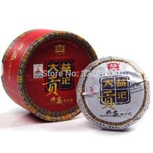 [DIDA TEA] 2010 yr Royal Tuo Premium Tuocha China Yunnan MengHai Dayi TAETEA Ripe Shu Pu Erh Puer Pu Er Tea Health Tea 100g