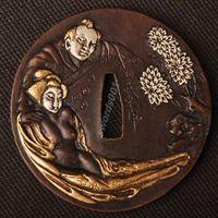 Details about Samurai sword Japanese katana wakizashi nice gold& silver tsuba hand guard 023