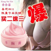 Chinese medicine product breast enlargement product firming bust cream   free shipping