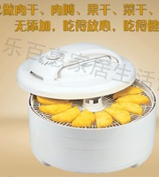 Free Shipping FD-660 500W High power  4 layer  food dehydrator fruit , vegetables , meat  drying machine