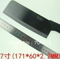 Free Shipping  Black Blade 7 inch  Chef Ceramic Knife