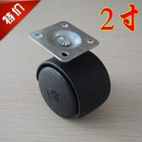 flat 2-inch metal furniture sofa wheel / swivel wheel casters  steering wheel
