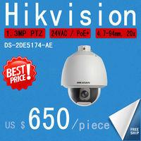 Hikvision DS-2DE5174-A PTZ IP Camera Original authentic 960P POE+ 24AC  1.3MP   Dome Network Cameras