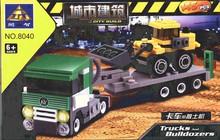 wholesale building truck