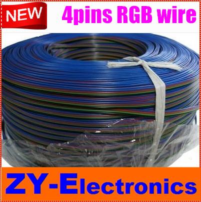 Электропровод ZY 10 /RGB