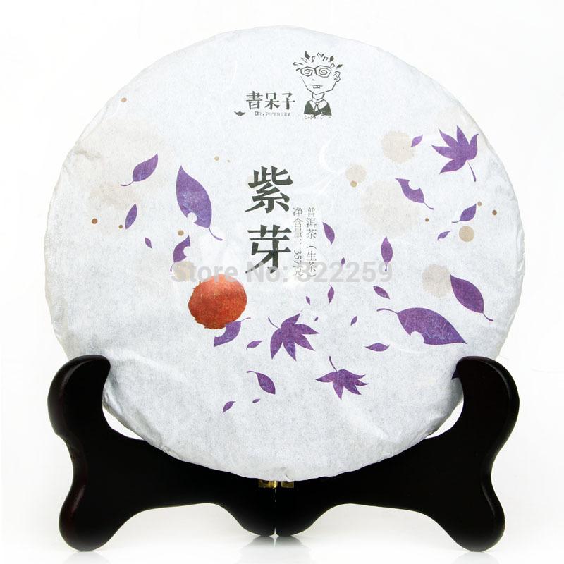 GREENFIELD Wild Puer Purple Buds 2012 yr 357g Premium Quality Yunnan Organic Sheng Pu Er