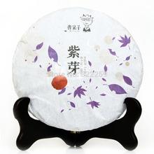 [DIDA TEA] Wild Puer Purple Buds * 2012 yr,357g Premium Quality Yunnan Organic Sheng Pu Er Raw Puerh Puer Pu'er Tea Health Cha