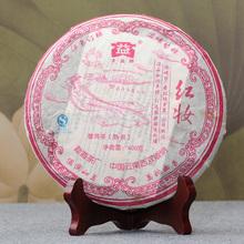 [DIDA TEA] Hong Zhuang * 2007 701 batch Yunnan Menghai Tea Factory Dayi Ripe Pu Erh Tea,100% Genuine Quality Certified 400g