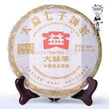 [DIDA TEA] 2012 yr Yunnan Menghai Dayi 7632 Chi Tse Beeng Ripe Puer Pu Er Cake Tea,100% Genuine Quality Certified 357g Shu Cha