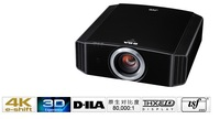 Ultra HD 4K projector (3840*2160) 80000:1 professional 2Dto3D converter 4K & 3D movie projector DLA-XC788RB limited edition