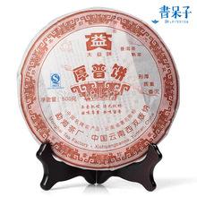 [DIDA TEA] Hou Pu Bing * 2007 yr 701 Menghai TAETEA Dayi Classic Ripe Shu Puer Pu Erh Pu Er Tea 100% Quality Guarantee 500g