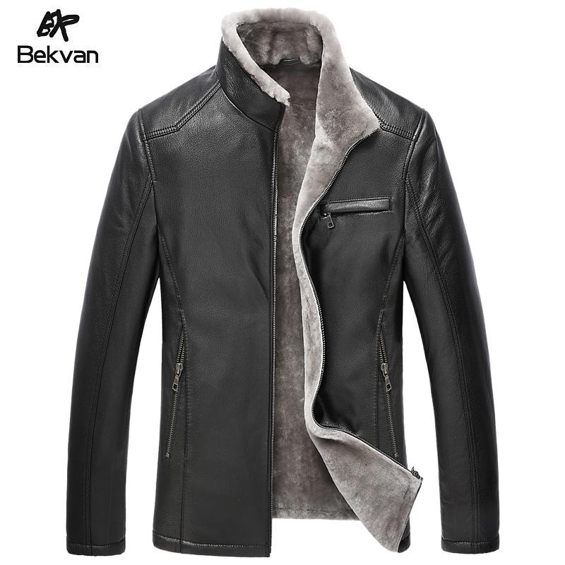 Мужская Кожаная Куртка С Мехом Внутри Купить
