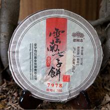 [DIDA TEA] 2007 yr 7978 702 Lao Tong Zhi Pu er Tea * Yunnan Anning Haiwan Old Comrade Ripe Shu Puer Puerh Tea 357g Pu Erh cake