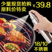 (18/10 material) stainless steel oil bottle fnjeetion pot spray vinegar bottle seasoning bottle (s =200ml ,L=350ml)