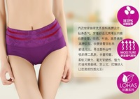 Hot ! Women's High Quality Abdomen Drawing Bamboo Fiber Panties High Waist Briefs  Ladies Sexy Seamless Underwear