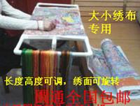 Cross stitch frame cross stitch rack desktop multifunctional Large embroidery frame cotans 12
