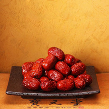 wholesale red date
