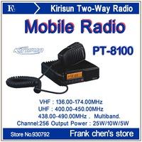 Walkie Talkie KIRISUN Professional Mobile Radio Multiband FM Mobile Transceiver pt8100 radio station for car
