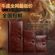 wholesale leather goods wholesalers
