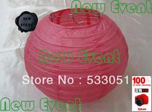 paper lantern round price