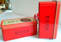 Top Class 150g Lapsang Souchong, Super Wuyi Black Tea, free shipping Organic tea Warm stomach the chinese tea