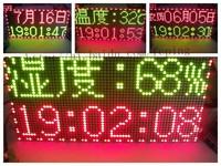 Free shipping led single chip microcomputer system SCM mcu kit electronic pov DIY digitalMultifunction dot clock 32* 64