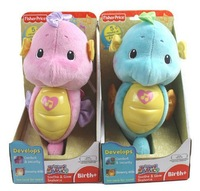 2014 HOT! small sea animal seahorse dolls, play music soft fabric beautiful modelling dark light, baby sleep bed toys