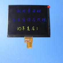 popular tn display