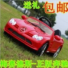 popular electric car