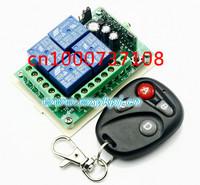 New 12V 10A 4 -way RF wireless remote control system wireless lighting switch / electronic lock