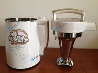Automatic  Soybean Soy Milk Maker
