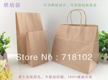 food paper bag price