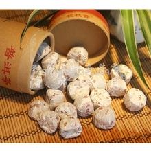 [DIDA TEA] Osmanthus Fragrant 200g * 2009 yr, Yunnan Haiwan Old Comrade Pu er pu erh Puerh mini Ripe Shu tuo tea tuocha