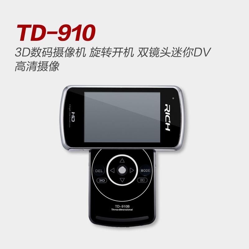 Rich td910 3d digital camera rotating dual lens mini dv hd(China (Mainland))