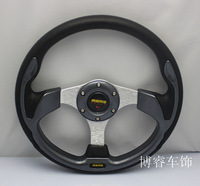 Free Shipping special offer imitation MOMO racing / athletic modified PU steering wheel 13-inch carbon fiber color