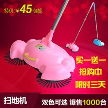 wholesale electric dustpan vacuum