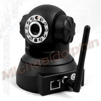Hot Sale Wi-Fi IP Internet Dual Audio Pan/Tilt Wireless IP Camera with 10 IR lights