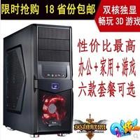 High quality second hand desktop intel dual-core 3.0gcpu quad-core host independent graphics card diy