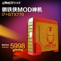 I7-4770k ssd quad-core diy computer host desktop