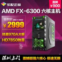 Amd fx-6300 type assembled hd7850 desktop computer host diy