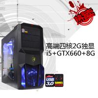 Quad-core i5 3470 gtx 660 8g type desktop host diy compatible