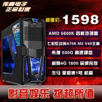 Amd 5600k colorful a75 desktop assembly of computer host