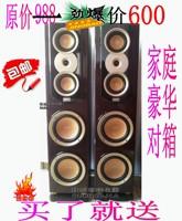 5.1 home theater speaker professional hifi passive ground sound horn