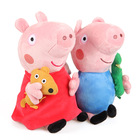 2PCS/SET Peppa Pig Toys 30CM George Pig With Dinasour 30CM Peppa Pig Plush Baby Toys Stuffed Gift Doll(China (Mainland))