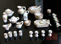 MINI CLUB- MINI CLUB- Doll house mini furniture model chinese style tableware 30039
