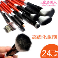 Magic beauty cosmetic brush set professional makeup tools make-up brush set foundation brush powder